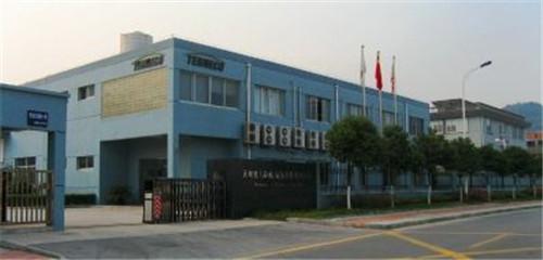 天纳克(苏州)减震系统有限公司